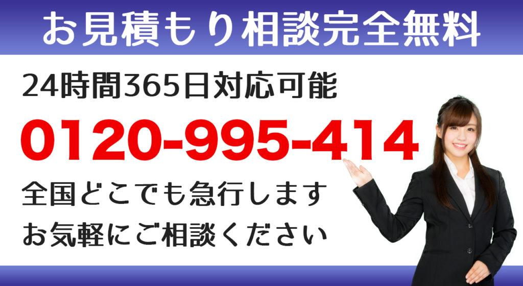 UberHouse_水道_トイレ_水廻り