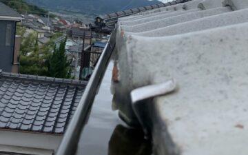 雨樋つまり抜き_福岡市