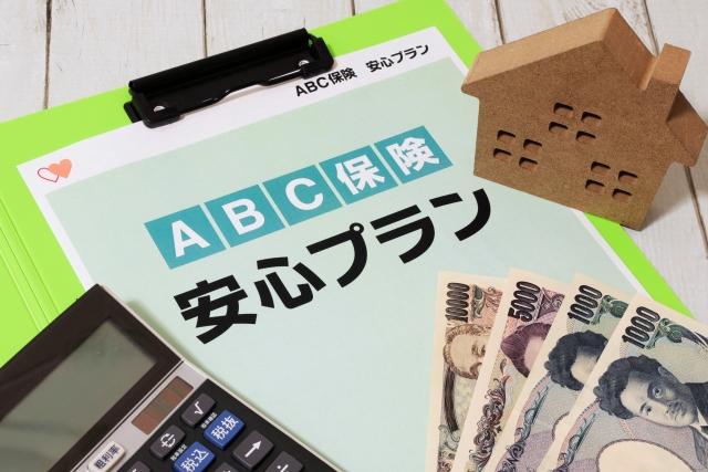 火災保険_修理費用_保険適応